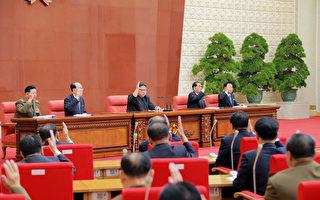 朝鮮勞動黨七屆二中央全會10月7日在平壤舉行,朝鮮領導人金正恩等出席。(STR/AFP/Getty Images)