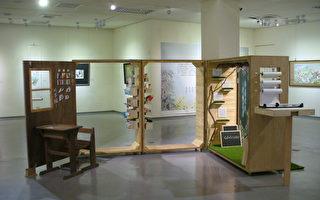 """梅岭美术馆于吴梅岭老师120周年诞辰纪念之际,特地展出""""梅岭老师的行动花园""""将学生们毕生难忘的美术课风景转化为一个移动花园装置。(梅岭美术馆提供)"""
