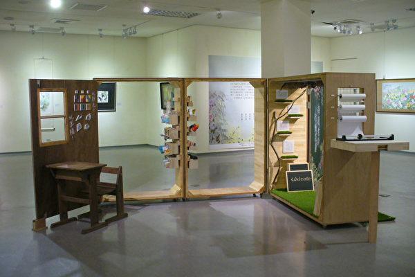 梅嶺美術館於吳梅嶺老師120週年誕辰紀念之際,特地展出「梅嶺老師的行動花園」將學生們畢生難忘的美術課風景轉化為一個移動花園裝置。(梅嶺美術館提供)