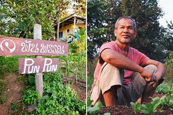 泰国农民Jandai在TEDxTalks上分享了他的理念,许多人听过演讲后,感到相当认同。(FB: Pun Pun Organic Farm/大纪元合成)