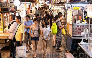 大陸人遊台灣:幸好還有一個叫台灣的地方