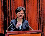 特首林郑月娥11日(上周三)发表首份施政报告后,12日到立法会出席答问大会。(大纪元资料图片)