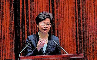 特首林鄭月娥11日(上周三)發表首份施政報告後,12日到立法會出席答問大會。(大紀元資料圖片)