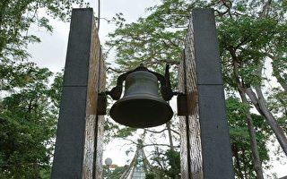 路思义教堂及钟楼  正式成为市定古迹