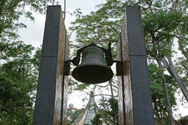 東海大學畢律斯鐘樓1966年落成,以東海首位會計長畢律斯女士命名,市府於9月26日公告指定為市定古蹟(阮偉明提供)