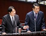 行政院长赖清德(左)表示,希望藉由五缺(缺水、缺电、缺工、缺地、缺人才)问题的解决,能带动台湾的投资,也能带动其他国家对台湾的投资。(陈柏州/大纪元)