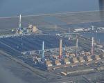 对于新版空污费最快将于明年4月上路,国民党立委表示,很可能导致物价通膨;并呼吁政院应尽速将《空污法》修法送进立院审议。图为台中火力发电厂。(台中市政府提供)