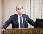 外交部长李大维表示,未来台湾的外交处境确实有可能会更加严峻,但外交官没有选择战场的权利,只能全力以赴、把局面撑起来。(陈柏州/大纪元)