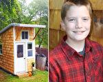 蓋一棟房子花不到5萬台幣?美國13歲男孩竟然辦到了!