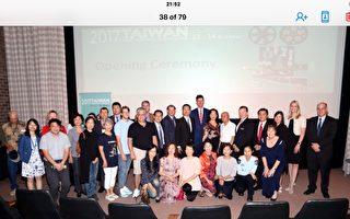 臺灣電影節開幕式主辦單位與臺澳貴賓合影(Gilbert 提供)