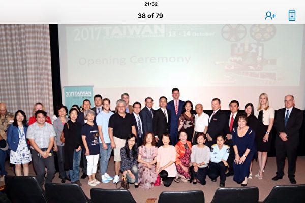 台湾电影节开幕式主办单位与台澳贵宾合影(Gilbert 提供)