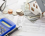 对美国人来说,现在是开始了解联邦政府有关2018年税收规定的时刻,以提早规划在2019年申报明年所得的节税方法。(Fotolia)