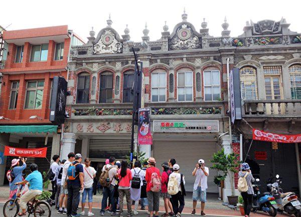 斗六老街輕旅行,欣賞一棟棟巴洛克老宅第,融合台灣民間剪黏、雕工技術。(黃玉燕/大紀元)