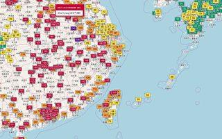 大陆境外污染来袭  全台53测站橘色警戒