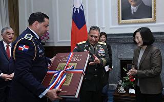 蔡英文接見多明尼加部長 邀多國總統訪台