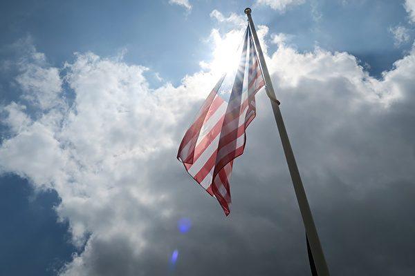 美國國旗。(Pixabay)