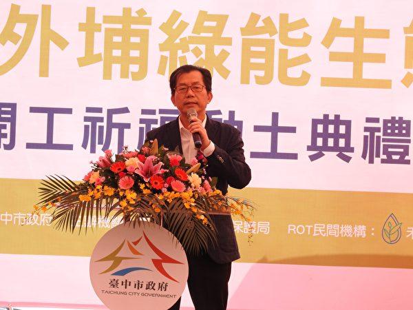 環保署長李應元希望生質能源廠完工後成為台灣生質能源的示範場所。(賴瑞/大紀元)