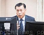 外界猜測「蔡習會」的可能性,國安局長彭勝竹26日表示,現在舉行「蔡習會」的可能性不太大。(陳柏州/大紀元)