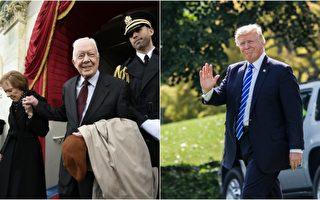 圖左為前總統卡特和夫人今年1月20日出席川普就職典禮(Saul Loeb - Pool/Getty Images),圖右為川普9月這26日在白宮(Samira Bouaou/The Epoch Times)。(英文大紀元合成圖)