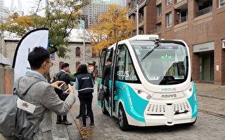 10月30日至11月2日,世界智能交通系統大會在蒙特利爾召開期間,全電動自駕擺渡巴士Navya亮相蒙城,給民眾提供試體驗。(易柯 / 大紀元)
