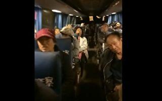 2017年10月8日晚上,北京长阳派出所出动近30名警力大力抓捕各地在京访民,把他们送往久敬庄等待遣返。(访民提供)