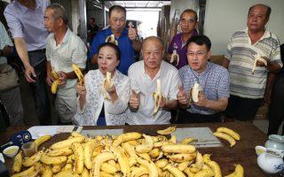 實際支持蕉農 張花冠張明達號召企業認購