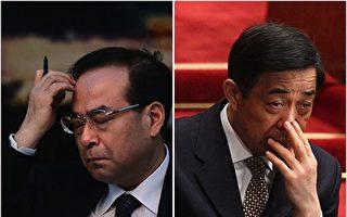 重庆官媒公开点名批薄熙来和孙政才,释放的信号令外界关注。(大纪元合成图)