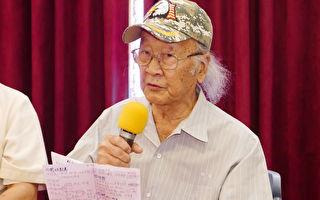 冯国将被劳改20年 盼台湾坚守民主