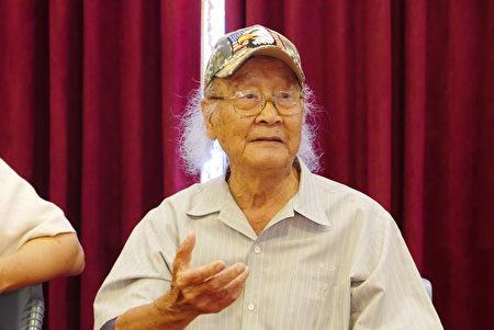 冯国将表示,自己65年前选择留在中国大陆,是一生最大的错误。(郭曜荣/大纪元)