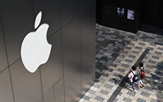 蘋果是美國最大型的企業,現在已花費大量的時間和精力在思考,要如何從「財務」工程而不是「傳統」工程來賺錢。(AFP)