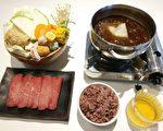 養生鍋物搭配在地當季新鮮無毒食材,安全又健康。(養泉商行提供)