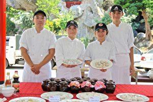 育逹科大学生结合客家瓮料理推出多样水晶饺美食。 (许享富/大纪元)