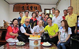 与会嘉宾祝102岁林白菜女士重阳节快乐。(许享富/大纪元)