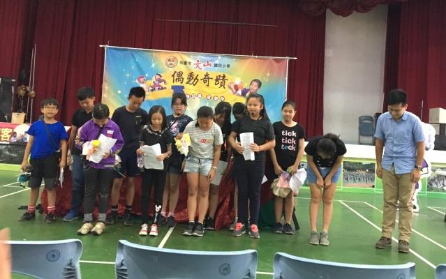 桃園文山國小獲全國inschool學校創新經營標竿獎。(讀者提供)