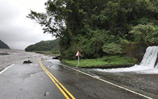 兰阳溪水暴涨 路基被冲刷。(宜兰县政府提供)