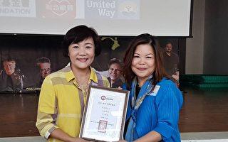 新竹竹夢社社長張儷馨(右)感謝「社團法人中華趕路的雁全人關懷協會」為社會的貢獻。左為創會理事長林雲敏。(林寶雲/大紀元)