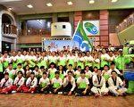 宜县代表队2017全运会授旗。(宜兰县政府提供)