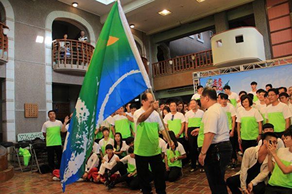宜兰县代表队全运会授旗,由吴泽成县长授旗,蔡辉龙理事长接旗。(谢月琴/大纪元)