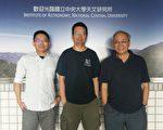 中央大学天文所参与全球瞬变联测网,分析中子星合并所产生的重力波。探高计划主持人叶永烜(右)、博士俞伯杰(左前)、台湾参与GROWTH计划主持人饶兆聪教授(左后)。(科技部/提供)