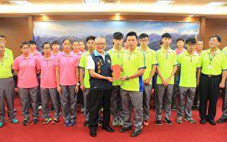 苗县代表队出征全运会   县长授旗选手加油打气
