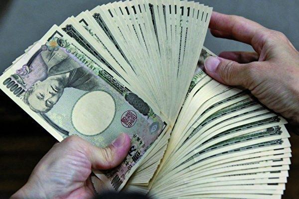 日圓兌台幣持續走弱,台銀現金賣出價貶破1日圓兌0.27元台幣大關,創下3個月新低。(AFP)