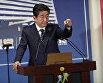 安倍晋三领导的执政联盟,在众议院改选中获得大胜。( AFP)