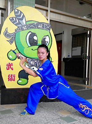 林芷妤(女子南拳南刀全能项目冠军)。(宜兰县政府提供)