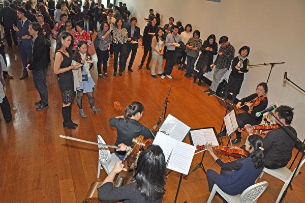 与会嘉宾欣赏弦乐五重奏。(驻法国台北代表处提供)