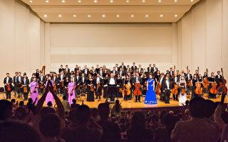 2017年9月神韵交响乐团开启亚洲巡演,图为台湾演出现场。(陈霆/大纪元)