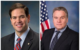 聯邦參議員盧比奧(Marco Rubio)(左)和聯邦眾議員史密斯(Chris Smith)(右)(大紀元合成)