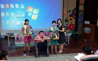 大同国小特殊教育宣导周 增进同理与关怀