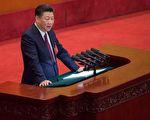 十九大24日落幕,「習近平新時代中國特色社會主義思想」被寫入黨章。(AFP)