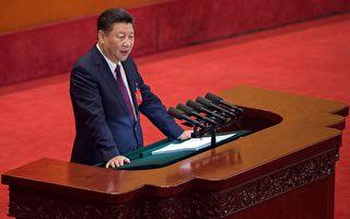 """十九大24日落幕,""""习近平新时代中国特色社会主义思想""""被写入党章。(AFP)"""