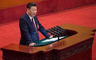 中共十九大於24日落幕,「習近平新時代中國特色社會主義思想」被寫入黨章。(AFP)